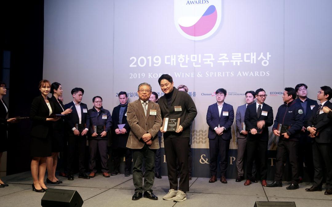 플레이그라운드 브루어리, '2019 대한민국 주류대상' 3개 부문 대상