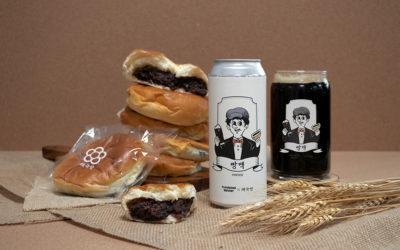 플레이그라운드 브루어리 X 태극당 콜라보레이션 맥주 '빵맥 포터' 출시