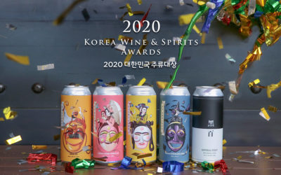 플레이그라운드 브루어리 '2020 대한민국 주류대상' 5관왕